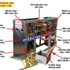 máy bào vỏ mía 2 cây, máy cạo vỏ mía 2 cây, máy bào vỏ mía, máy cạo vỏ mía, máy bào vỏ mía tự động, cạo vỏ mía tự động, máy bào, bào vỏ mía, cạo vỏ mía